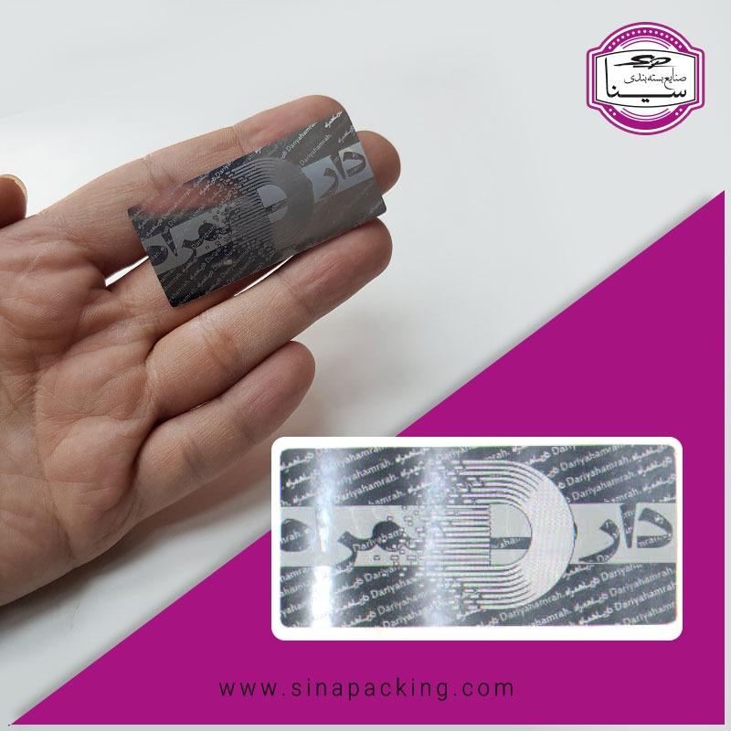 هولوگرام سه بعدی سیناپک بهترین شرکت تولید هولوگرام